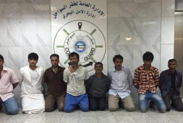 القبض على 10 إيرانيين حاولوا التسلل إلى الكويت