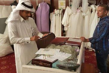 """""""عمل الرياض"""" يضبط 22 مخالفة لنظام العمل ولقرارات تأنيث المستلزمات النسائية"""