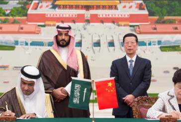 يوقيع مذكّرة تفاهم بين السعودية والصين لإنشاء 100 ألف وحدة سكنية في الأحساء