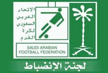 """""""الاتحاد السعودي"""" يغرّم أندية الخليج والباطن والشعلة وضمك"""