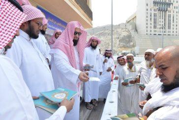 """"""" السند """"  يتفقد مراكز الهيئة التوجيهية في مكة المكرمة"""