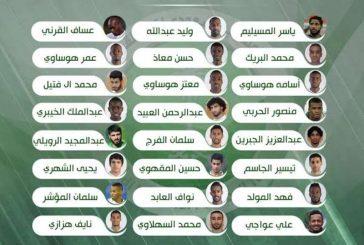 الأخضر يعلن قائمته لمواجهة تايلاند والعراق في تصفيات كأس العالم