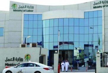 العمل والتنمية: «15» ألف وظيفة متاحة في الصيدليات أمام السعوديين
