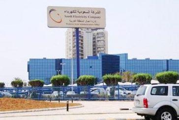 السعودية للكهرباء تنفذ مشروعات عديدة للاستفادة من الطاقة الشمسية والرياح