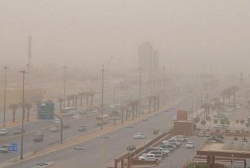 """""""الأرصاد"""" تحذر من غبار كثيف يؤثر على أجواء الرياض والشرقية"""