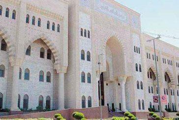 السجن لـ 22 موظفاً ومقيماً في قضية تزوير بالمدينة