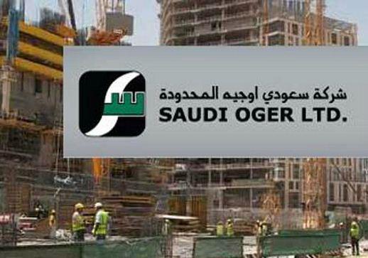 """مصدر بـ""""سعودي أوجيه"""": 4 جهات حكومية أوقفت الخدمات عن الشركة لتأخر الرواتب"""