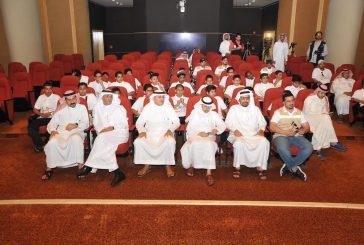 انطلاق رحلة صيف جمعية بناء بمشاركة 25 طالباً