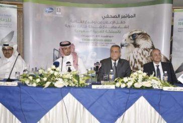 هيئة الأرصاد تنسق مع جامعة المجمعة لمتابعة التقلبات الجوية المؤثرة على المنطقة