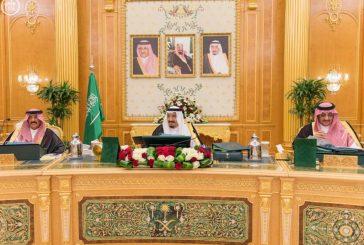 مجلس الوزراء يوافق على تشكيل مجلس إدارة الهيئة العامة للمنشآت الصغيرة والمتوسطة برئاسة وزير التجارةوالاستثمار