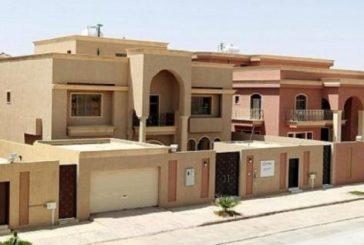 المشرف العام على صندوق التنمية العقاري : استئناف القروض السكنية قريباً