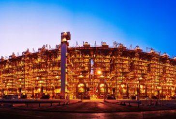صدارة للكيميائيات تعلن بدء تشغيل وحدة تكسير اللقيم المختلط