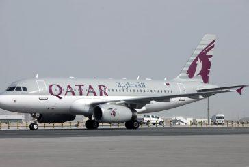 الخطوط القطرية تؤكد هبوط طائرتها بسلام