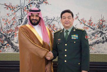 ولي ولي العهد يلتقي وزير الدفاع الصيني