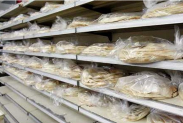 الغذاء والدواء توضح بعض الممارسات الخاطئة في حفظ الخبز داخل أكياس بلاستيكية