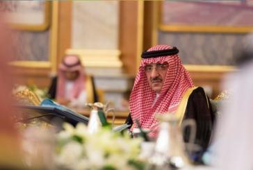 مجلس الوزراء يوافق على تأسيس صندوق قابض باسم صندوق الصناديق برأس مال 4 مليار ريال