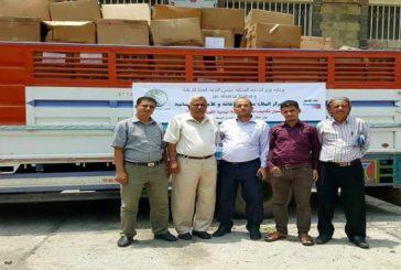 مركز الملك سلمان للإغاثة يقدم مستلزمات طبية للمستشفى الجمهوري بتعز