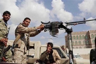 انضمام المئات من الضباط والجنود اليمنيين إلى القوات الشرعية