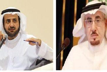 """""""العمل"""" و""""الصحة"""" توفران العلاج مجاناً لعمال """"سعودي أوجيه"""" و""""بن لادن"""" بالمستشفيات الحكومية"""
