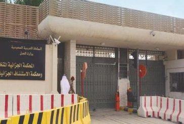 الجلد والسجن 27 سنة لأربعة إرهابيين ينتمون لجبهة النصرة ويتعاطون الحشيش