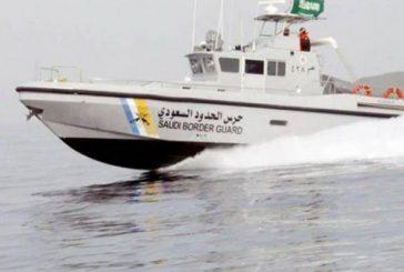 حرس الحدود بمكة يحبط تسلل 31 شخصًا للمملكة بحرًا