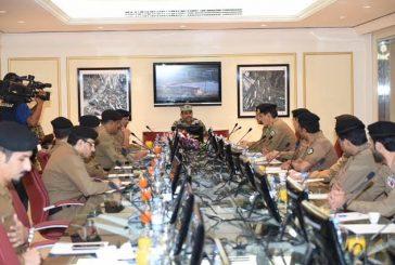 قائد قوات أمن الحج يلتقي عدد من قيادات قوات أمن الحج