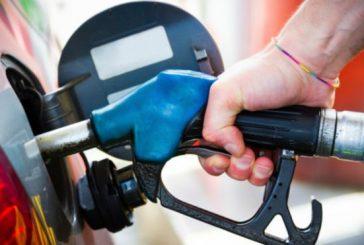 """""""الداخلية"""" توجه بتطبيق 6 توصيات لمعالجة نقص المنتجات النفطية بمحطات الوقود"""
