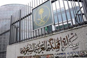 إلزام العمالة المصرية الوافدة للمملكة بتقديم إقرار بصحة شهاداتهم بعد تعدد حالات التزوير