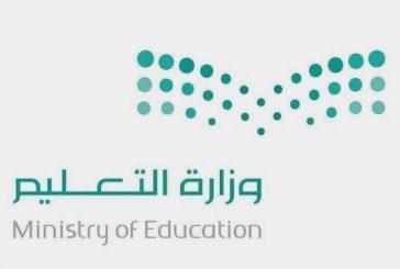 ملاك 400 مدرسة أهلية يضعون 7 مطالب للتنازل عن دعواهم ضد وزير التعليم