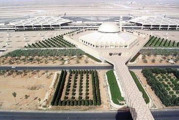 الإثنين .. تشغيل جميع الرحلات الداخلية في مطار الرياض من الصالة الجديدة