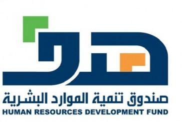 فرع «هدف» المتنقل يطرح فرص وظيفية وتدريبية بقطاع الاتصالات في مكة