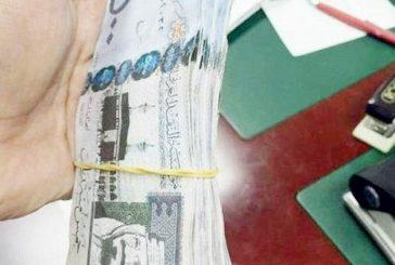 المحاكم السعودية تتلقى «22» دعوى يوميًا ضد المماطلين في سداد القروض