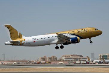 طائرة تابعة لطيران الخليج تعود لمانيلا بعد عطل في المحرك