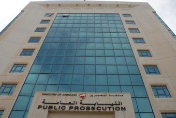 التحقيق مع إعلامي بحريني وصف منهج مشايخ وعلماء المملكة بالمتخلف والمتطرف