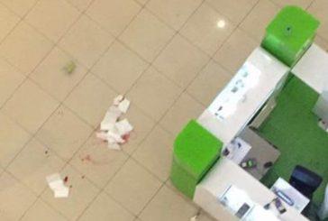 سقوط طفلة بمجمع الراشد مول في جازان