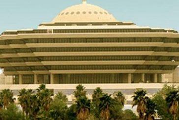 تنفيذ حكم القتل قصاصًا بأحد الجناة في محافظة الأحساء