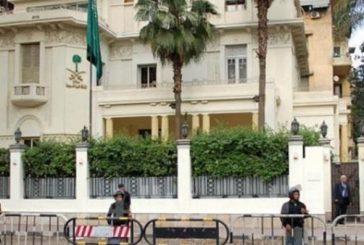 سفارة المملكة بالقاهرة: وزارة التعليم لا تسمح بدراسة الماجستير والدكتوراه في الجامعات المصرية