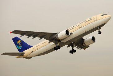 طائرات إيرباص 330A الجديدة بمطار الملك عبدالله بجازان في أكتوبر القادم