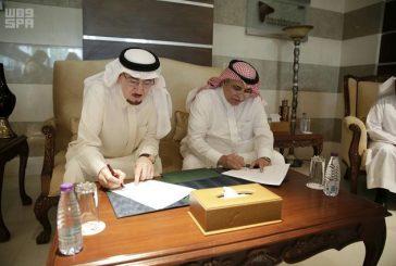 وزيرا التجارة والعمل يوقعان شراكة دعم رواد الأعمال وإطلاق برنامج تسعة أعشار