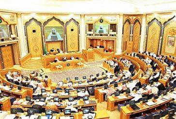 """مجلس الشورى يوضح حقيقة فصل 40 موظفاً من المجلس بسبب """"الغياب"""""""