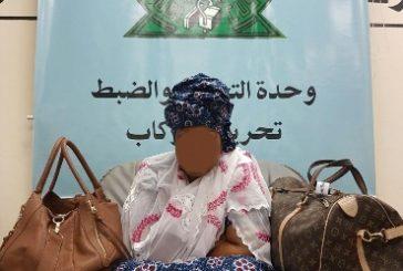 جمرك مطار الملك عبدالعزيز يحبط محاولتين لسيدتين تهريب مادة الكوكائين المخدرة
