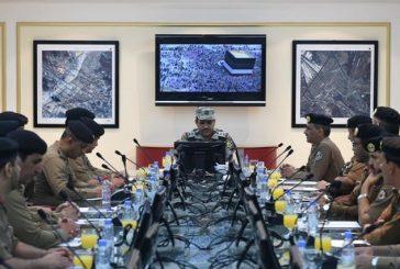 قائد قوات أمن الحج يجتمع بقادة قوات أمن الحج