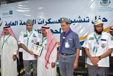 وزير التعليم رئيس جمعية الكشافة يُدشن معسكرات الخدمة العامة بالحج