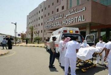 13مستشفى وفرق طوارئ متحركة لخدمة الحجاج بالطائف
