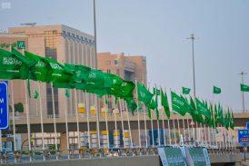 اليوم الوطني ..الرياض