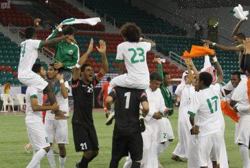 المنتخب السعودي للشباب يحقق بطولة الخليج بفوزه على البحرين بثلاثية