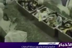 مشروع إعداد وتجهيز حجارة الجمرات ..حج1437