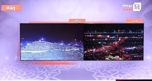 انطلاق قناة الحج الناطقة باللغة الفارسية