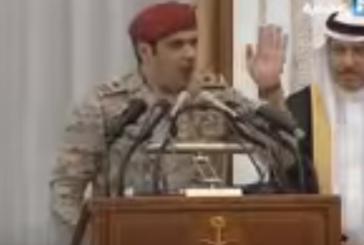 """قصيدة """"الحارثي"""" في حفل تكريم الملك لقادة القطاعات العسكرية المشاركة في الحج"""