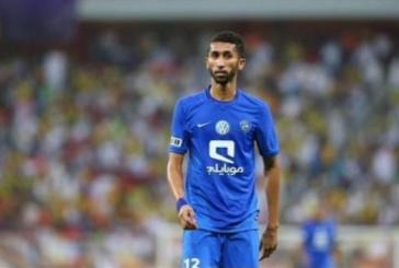 الهلال يعترف بتلقي عرض من الجزيرة الإماراتي لشراء عقد الفرج